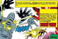 Iron Man 1 1 The second story