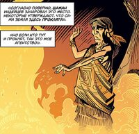 Indian Shaman earth-616