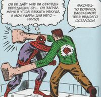 ASM 1 4 Spider-Man vs Sandman