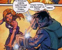 USMA 1 Shadowcat vs Shoker