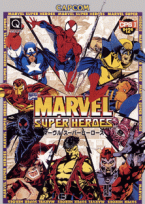 145px-Marvel Super Heroes2