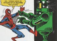 ASM 1 8 Spider-Man vs Living Brain