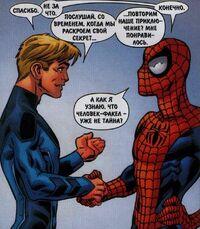 USM 69 Johhny Storm and Spider-Man