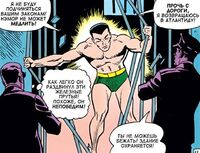 DD 1 7 Namor is escaping