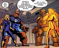 Thing and Firestar are mitting of their counterparts