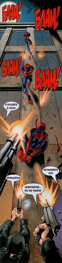 USM 30 Escape of Spider-Man