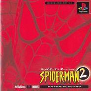 Spider-Man 2 Enter Electro PXS JAP