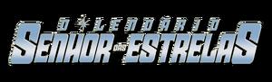 O Lendário Senhor das Estrelas (2014) logo