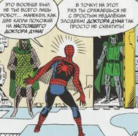 ASM 1 5 Spider-Man is meeting Doctor Doom
