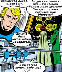 Transmitting of Johnny Storm and Adora FF 214