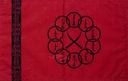 Bandeira dos Dez Anéis
