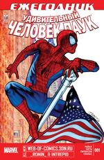 Удивительный Человек-Паук Annual Vol 3 1