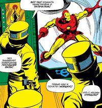 Iron Man 1 1 Stark and A.I.M.