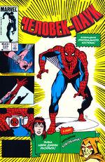 Удивительный Человек-Паук Vol 1 259