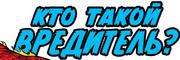 Fantastic Four Vol 1 12 Название 3