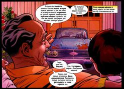 Бен Паркер (616) дарит машину Питеру Паркеру (616)