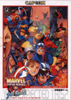 Marvel Super Heroes vs