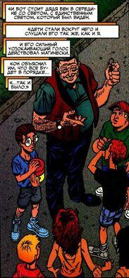 Бен Паркер (616) успокаивает детей