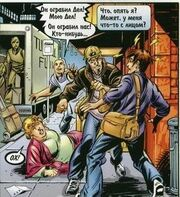USM Issue 4 Peter Lets Burglar Escape