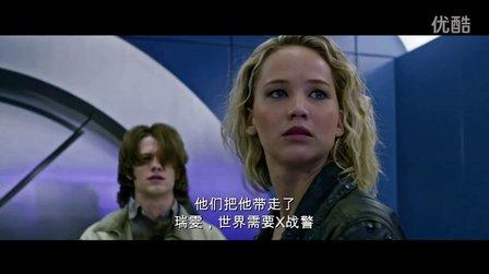 《X战警 天启》中文版终极预告片