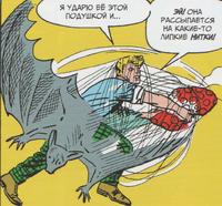 ASM 1 8 Johnny Storm vs web-bat