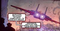 NAT4 Ramjet Flies Away