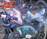 The Maker's double vs Invisible Woman and Thing