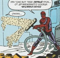 ASM 1 4 Spider-Man vacuums Sandman