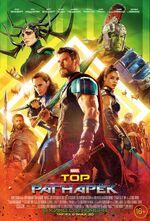 Thor Ragnarok Russian Poster 2