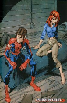 USM 27 Perer Parker and Mary Jane Watson