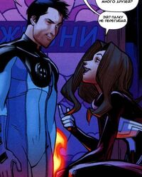 UCSM 9 Johnny is meeting with Jessica Drew