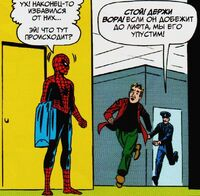 Amazing Fantasy 1 15 Spider-Man is ignoring the chase for burglar