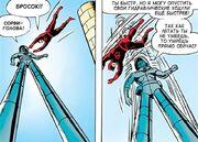 DD 1 9 Stilt-Man dodged from Daredevil