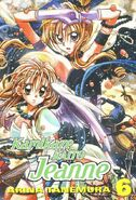 Kamikaze Kaito Jeanne Vol 1 6