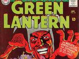 Green Lantern Vol 2 42