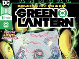 The Green Lantern Annual Vol 1 1