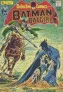 Detective Comics 412