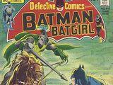 Detective Comics Vol 1 412