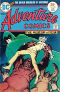 Adventure Comics Vol 1 438