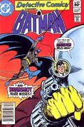 Detective Comics 518