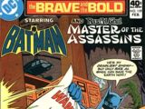 The Brave and the Bold Vol 1 159