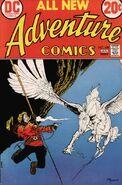 Adventure Comics Vol 1 425