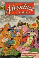 Adventure Comics Vol 1 291
