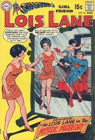 File:Lois Lane 94.jpg