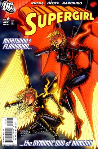 File:Supergirl v.5 6C.jpg