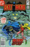 Batman 349