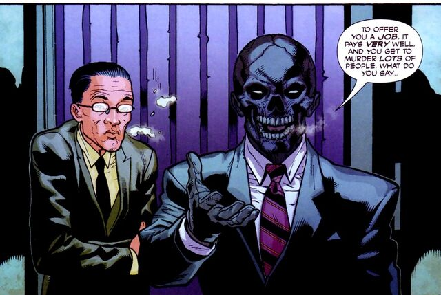 File:Black Mask 0008.jpg