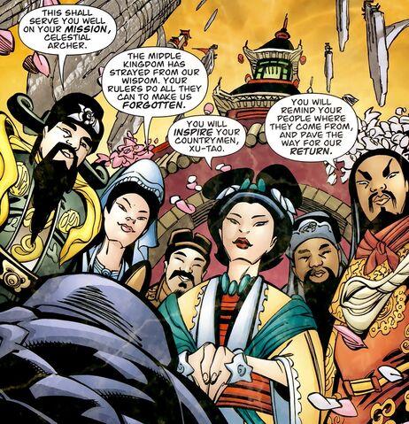 File:Gods of China 0001.jpg