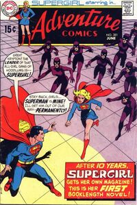 Adventure Comics Vol 1 381
