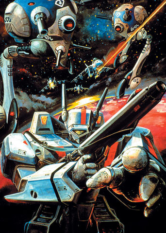 File:Robotech The Macross Saga Textless.jpg